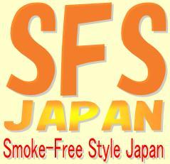 Smoke-Free Style Japan